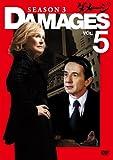 ダメージ シーズン3 VOL.5[DVD]