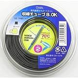 収縮チューブ φ8.0mm 2m <黒> DZ-TR80/K