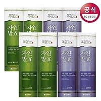 [LG HnB] Bamboo salt natural fermentation toothpaste/竹塩自然発酵入れた歯磨き粉 100gx8個(海外直送品)