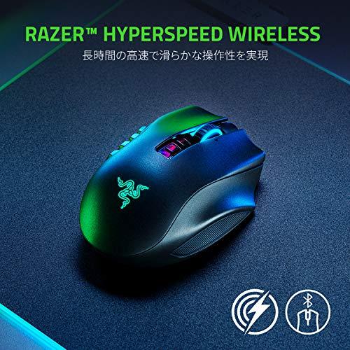 RazerNagaProワイヤレスゲーミングマウス最大20ボタンサイドボタンを2/6/12ボタンに付け替え可能高速無線20000DPIFocus+センサーChromaライティング【日本正規代理店保証品】RZ01-03420100-R3A1