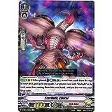Cardfight!! Vanguard - Starhulk, Chiral - V-EB06/029EN - R - V Extra Booster 06: Light of Salvation, Logic of Destruction