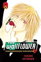 The Wallflower 11: Yamatonadeshiko Shichihenge (Wallflower: Yamatonadeshiko Shichenge)