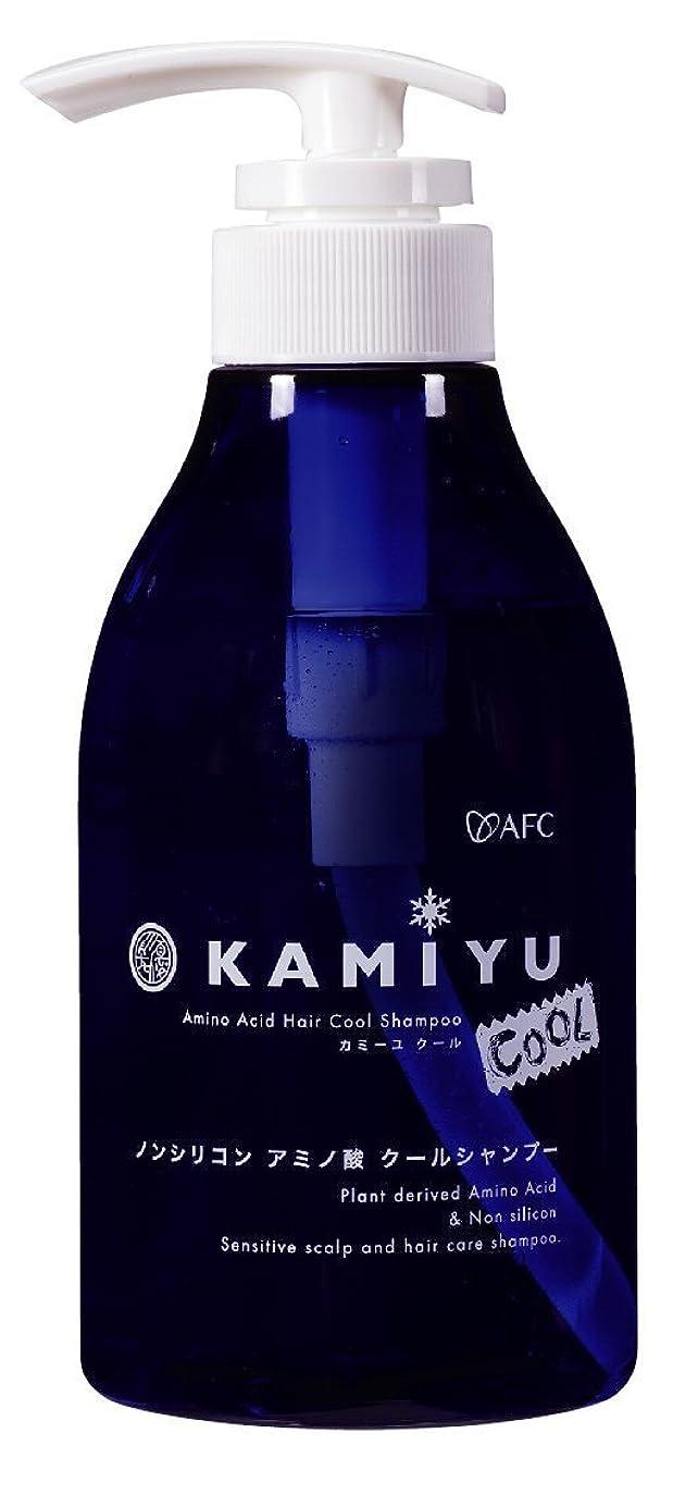 想像力小麦長さAFC(エーエフシー) 髪優(カミーユ) アミノ酸シャンプー クール 370ml