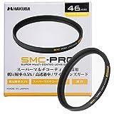 HAKUBA 46mm レンズフィルター 保護用 SMC-PRO レンズガード 高透過率 薄枠 日本製 CF-SMCPRLG46