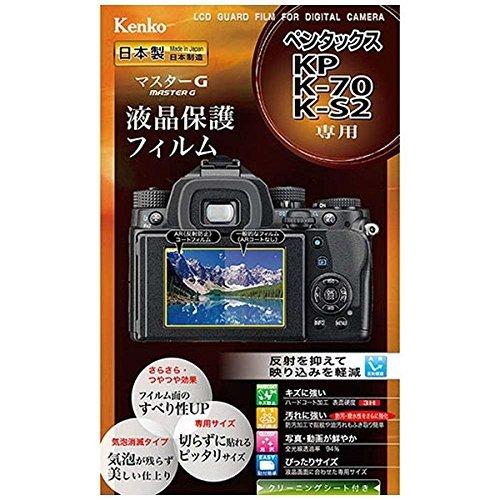 ケンコー マスターG液晶保護フィルム(ペンタックス KP/K-70/K-S2専用)KLPMPEKP