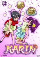 Karin 2: Vampire Hunter [DVD] [Import]