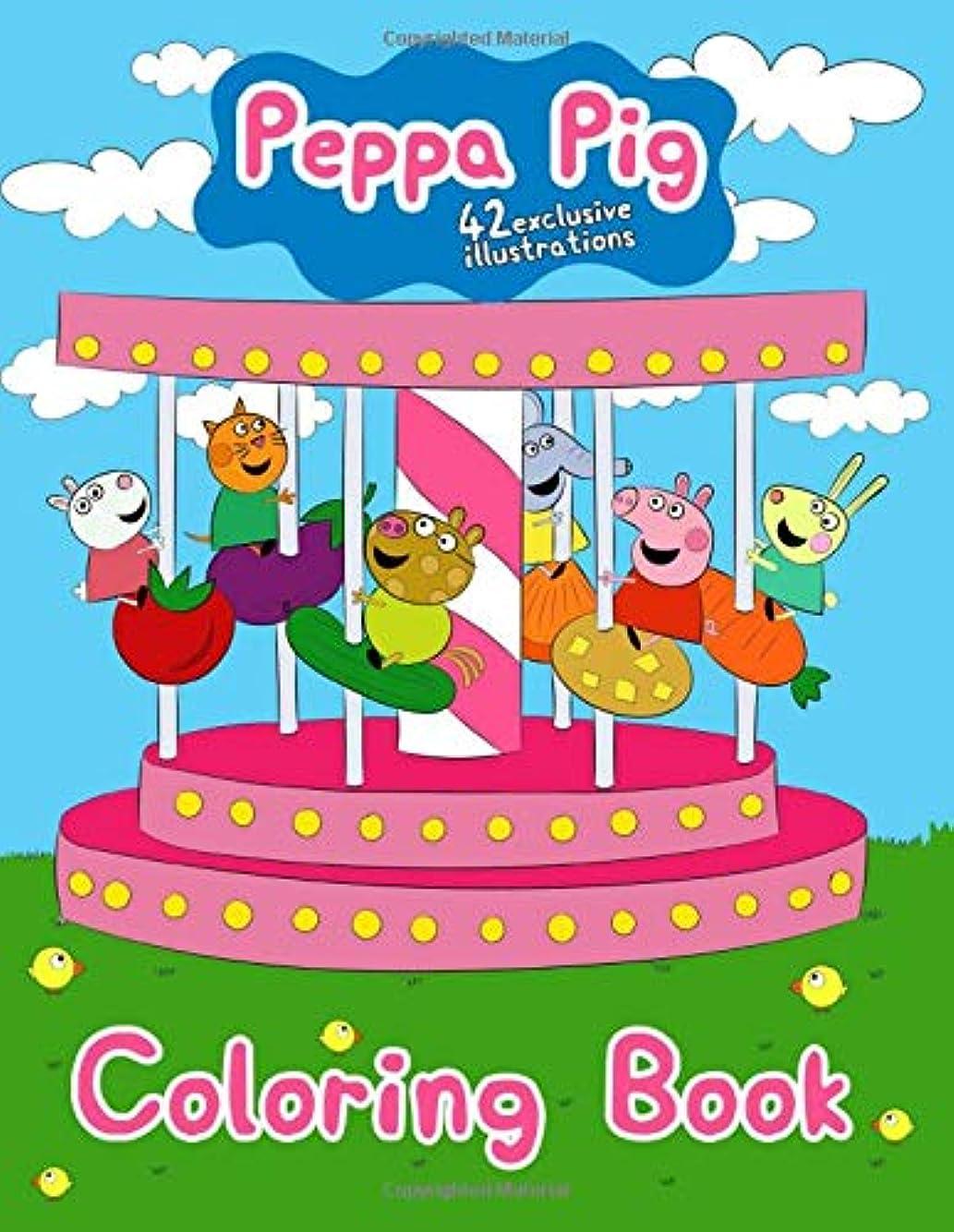 足音依存する舞い上がるPeppa Pig Coloring Book: 42 Exclusive Illustrations. This Coloring Book Will Be Interesting For Boys, Girls, Toddlers, Preschoolers, Kids 3-6, 7-8, 9-12 ages