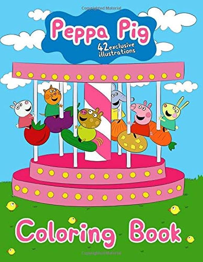 討論カーテン有能なPeppa Pig Coloring Book: 42 Exclusive Illustrations. This Coloring Book Will Be Interesting For Boys, Girls, Toddlers, Preschoolers, Kids 3-6, 7-8, 9-12 ages