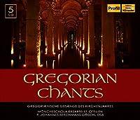 Gregorian Chants by Moenchsschola der Erzabtei St. Ottilien (2014-06-10)