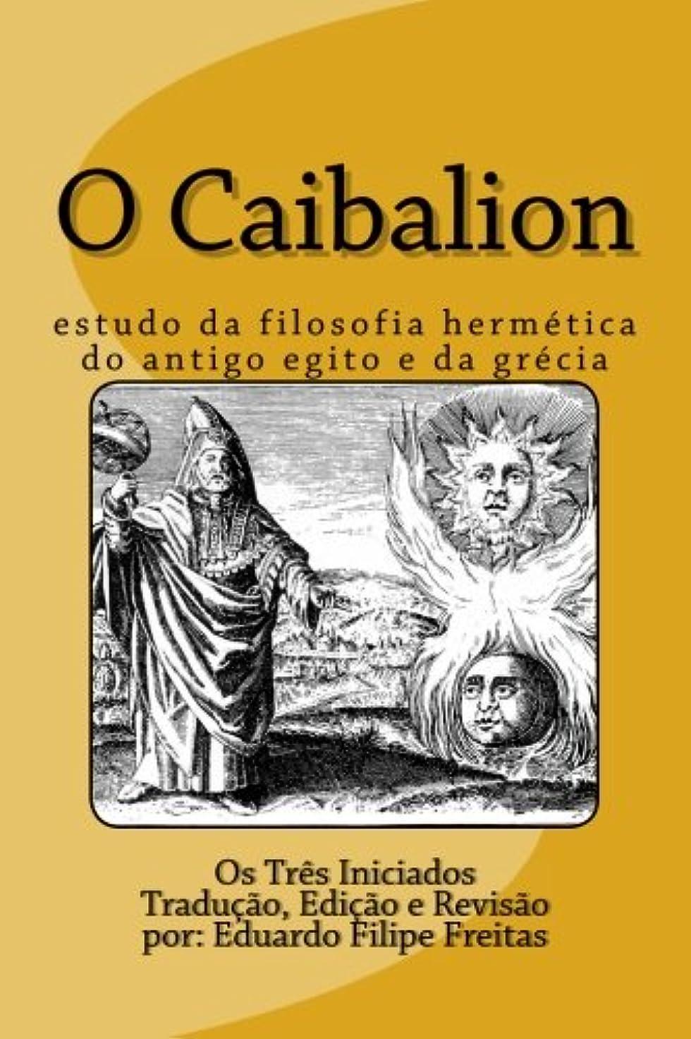 悪性のカーペット敬礼O Caibalion: Estudo da Filosofia Hermética do Antigo Egito e da Grécia