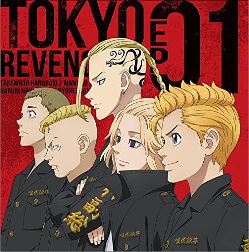 TVアニメ『東京リベンジャーズ』EP 01(特典なし)