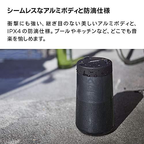 Bose『SoundLinkRevolveBluetoothspeaker』