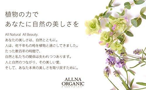 オルナオーガニックALLNAORGANIC乳液(150mL)