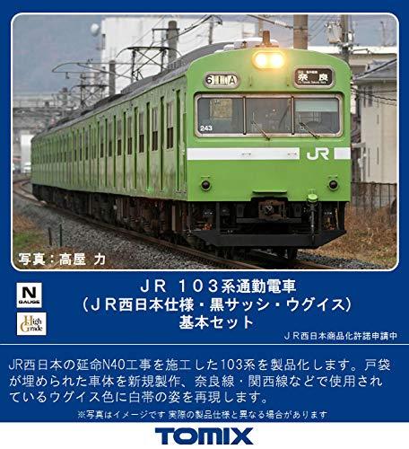 TOMIX Nゲージ JR 103系通勤電車 JR西日本仕様・黒サッシ・ウグイス 基本セット 98422 鉄道模型 電車