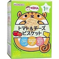 (セット販売)※和光堂 1歳からのおやつ+DHA トマト&チーズビスケット 11.5g×3袋×10個セット