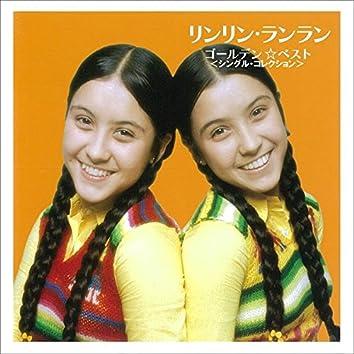 GOLDEN BEST Rinrin Ranran<Single Collection>
