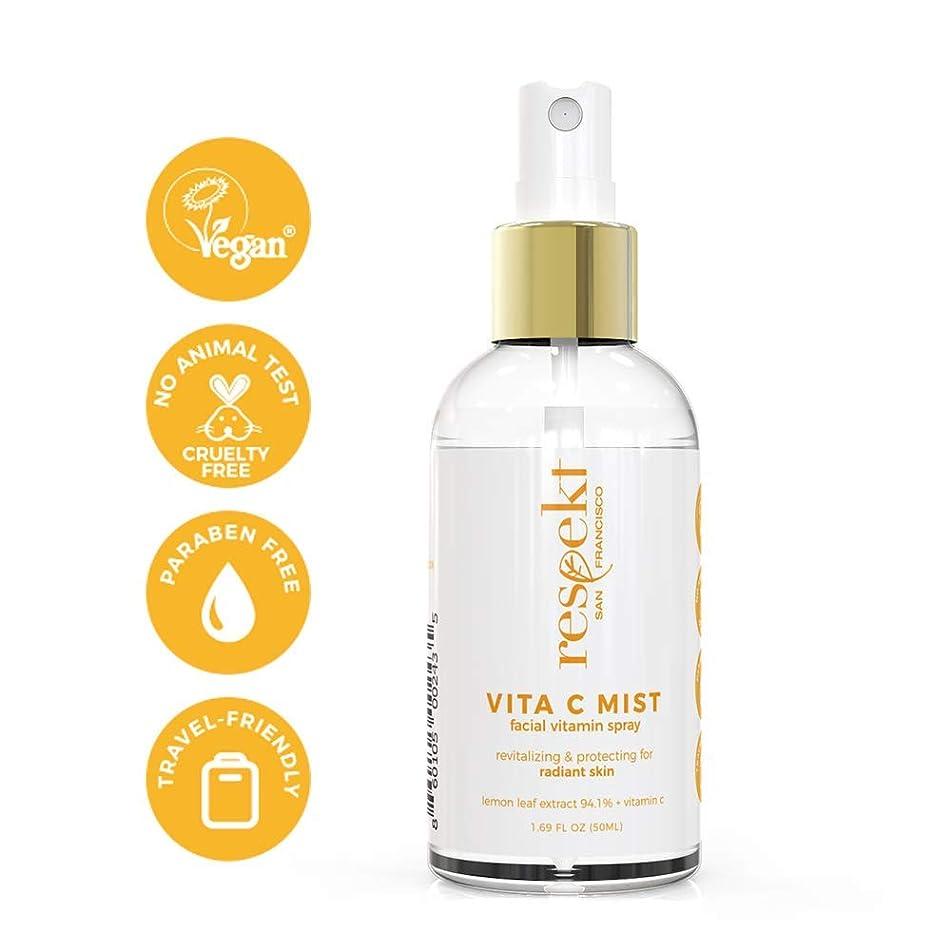 VITA C MIST: Organic Facial Toner Spray & Makeup Fixer | 94.1% Lemon Leaf Extract + Vitamin C, Vegan, Cruelty Free, Paraben free. 50ml (Vitamin C + Lemon Leaf)