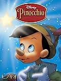 ピノキオ(吹替版)
