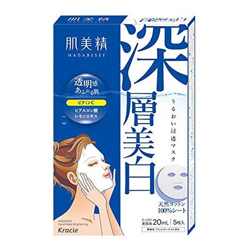 Kracie Hadabisei Facial Mask - Clear White -5pcs