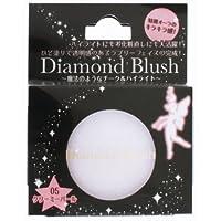 ダイヤモンドブラッシュ フェースカラー クリーミーパール