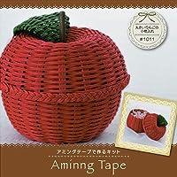 エコクラフト アミングテープキット 大きいりんごの小物入れ