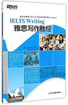Paperback IELTS Writing (Basic Training New Oriental's Appointed Teaching Material for IELTS) Book