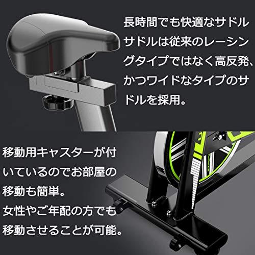 DoubleZhouスピンバイク摩擦負荷無段階静音設計ワイドサドル負担軽減心拍数測定負荷調節高機能デジタルメーター付き家庭用スピニングエクササイズ移動キャスター付き