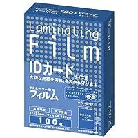アスカ ラミネートフィルム BH901 IDカード 100枚 5個セット