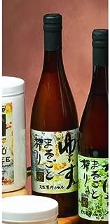 Yuzu Marugoto Shibori (100% Pure, Unpasturized Juice) 1 x 25.36 oz bottle
