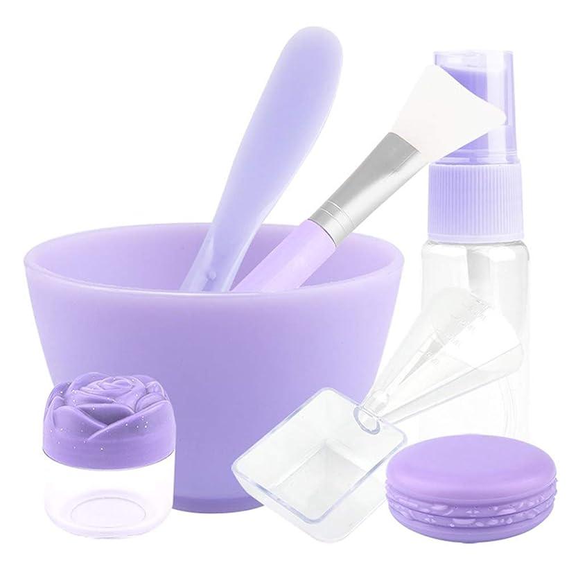 不完全量でカスケードマスクツール FidgetFidget 7ピース/セットdiyフェイスビューティーマスクボウルセット女性化粧品メイクアップツールミックススティック計量カップキット 紫の