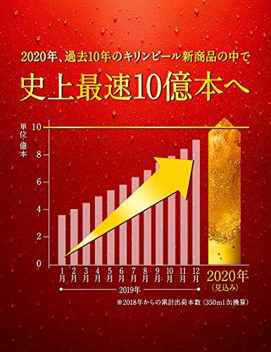 新・本麒麟[350ml×24本]