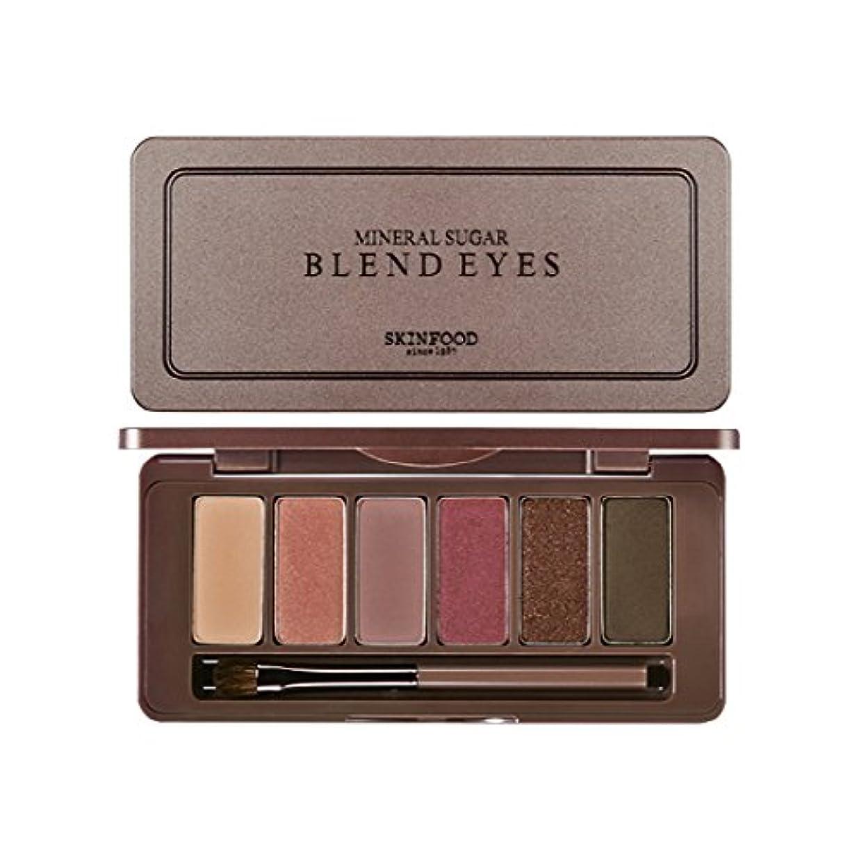 福祉愛国的な愛人SKINFOOD Mineral Sugar Blend Eyes/スキンフード ミネラル シュガー ブレンド アイズ (#05 Mousse Au Plum Chocolat) [並行輸入品]