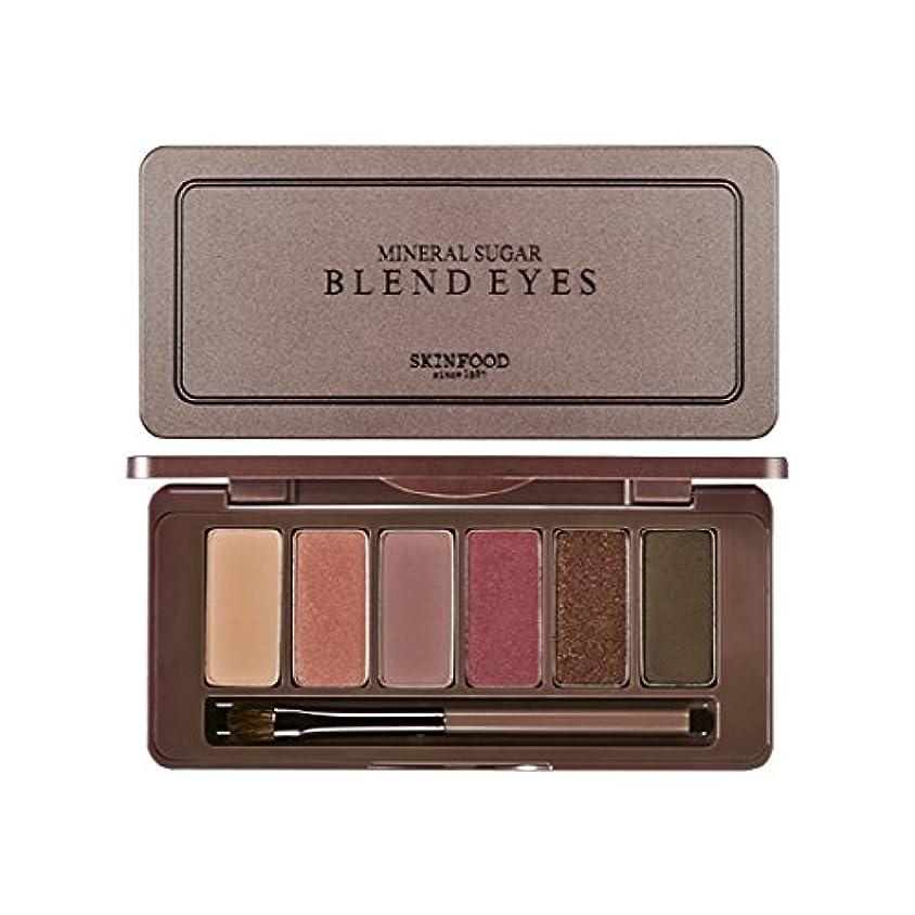 アクセル失礼なエスカレーターSKINFOOD Mineral Sugar Blend Eyes/スキンフード ミネラル シュガー ブレンド アイズ (#05 Mousse Au Plum Chocolat) [並行輸入品]
