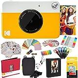 KODAK Printomatic Cámara instantánea (Amarilla) Paquete Todo Incluido con Papel fotográfico Zink (20 Hojas) y Mucho más.