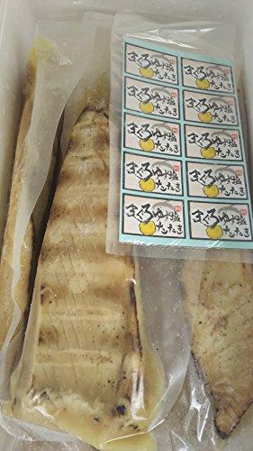 生食用 国産 キメジマグロ の 味付 ( 柚子塩 ) タタキ 3kg×3箱 業務用 冷凍
