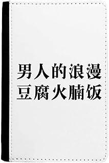 beatChong El Romance Cita China del Hombre Pasaporte Monedero Titular Recorrido Carpeta De La Tarjeta De La Cubierta del Caso