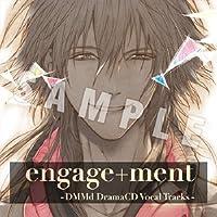 ENGAGE+MENT -DMMD DRAMA CD VOCAL TRACKS- by Goatbed / Kanako Ito / Vertueux / Kimura (2015-03-04)