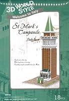 3D立体パズル 3D World Style Series ヴェネツィア・サン・マルコの鐘楼 W3116h