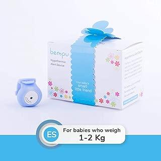 Bempu Hypothermia/ Low Body Temperature Alert Device for New Born/Underweight/Premature/Preemie Babies (Blue)