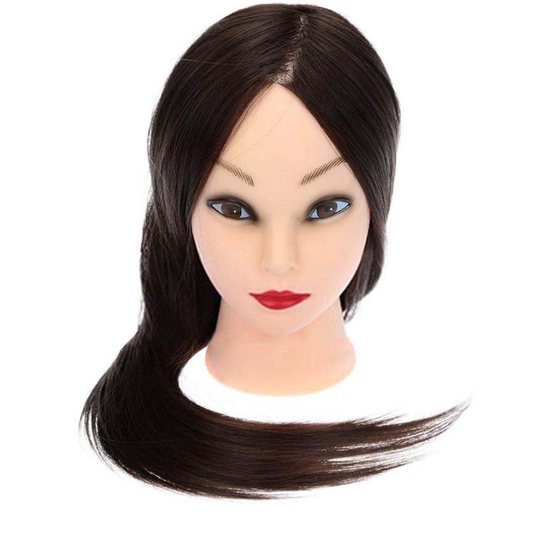 思慮のない競合他社選手クアッガ練習ディスク髪編組ヘアモデル理髪店スクールティーチングヘッドロングかつら美容マネキンヘッド