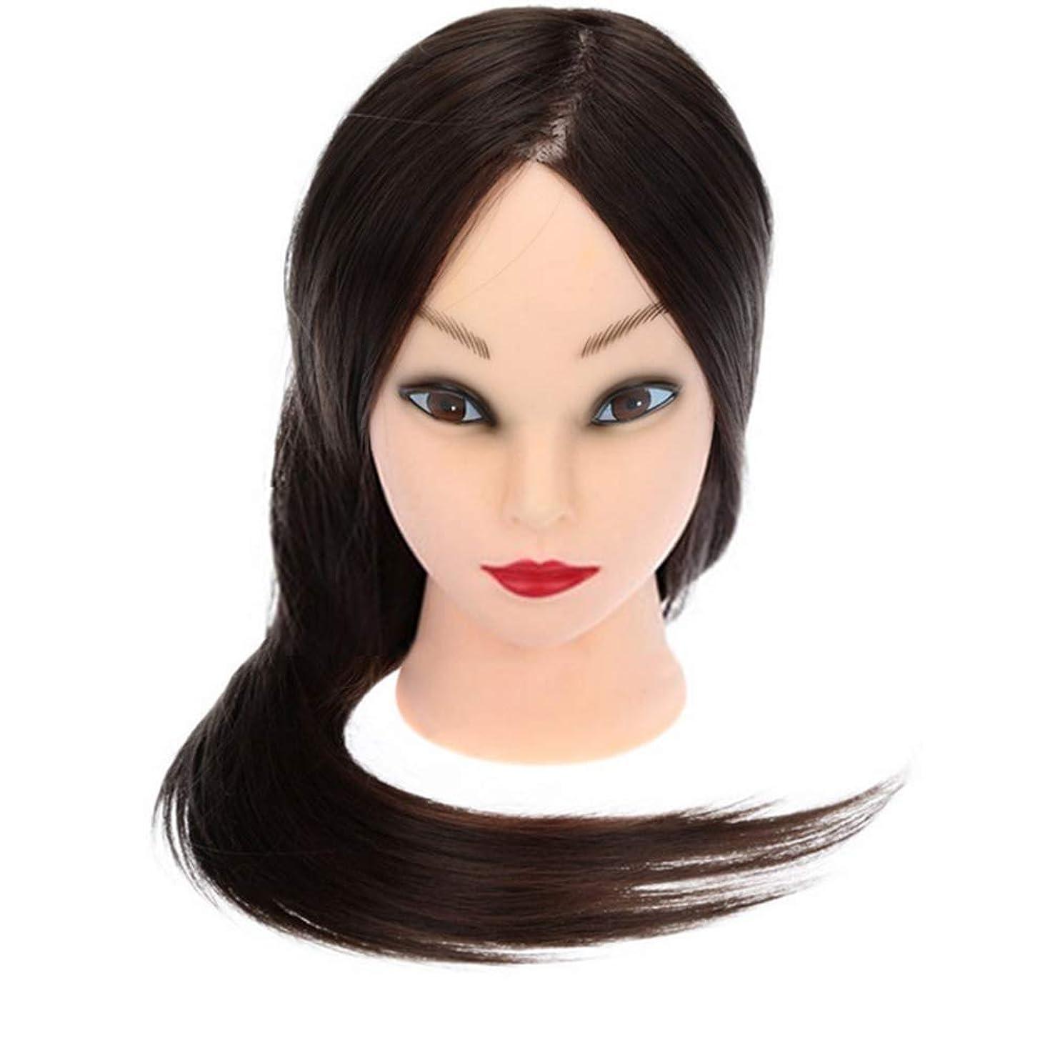郵便物シェフ強制的練習ディスク髪編組ヘアモデル理髪店スクールティーチングヘッドロングかつら美容マネキンヘッド