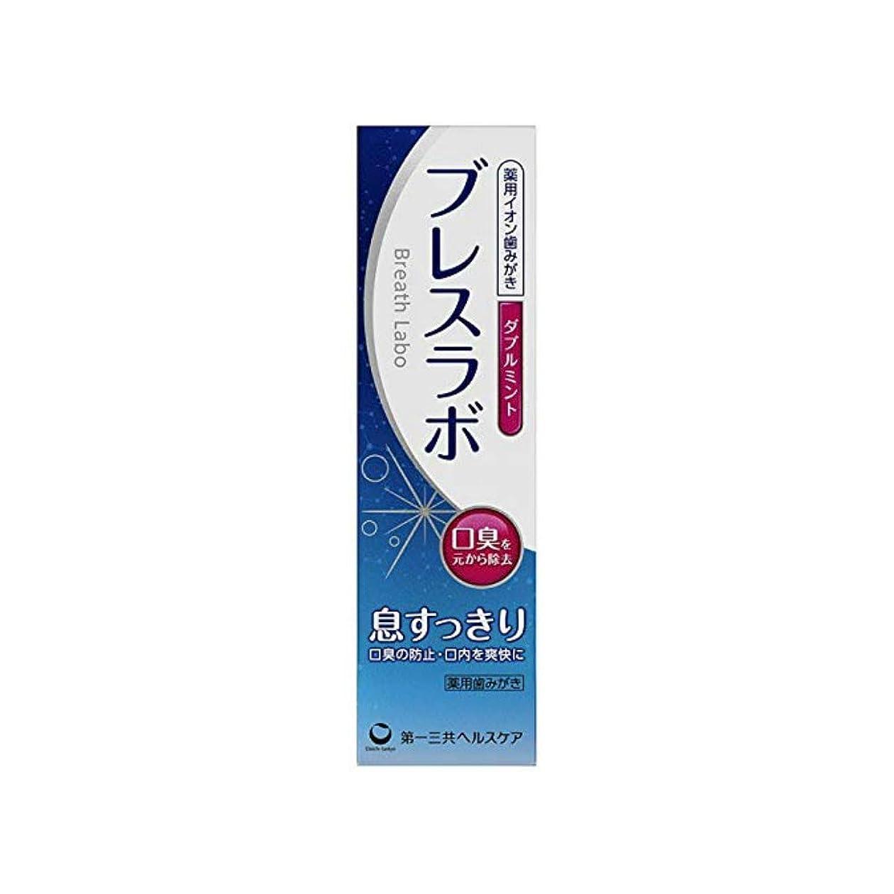 【6個セット】ブレスラボ ダブルミント 90g