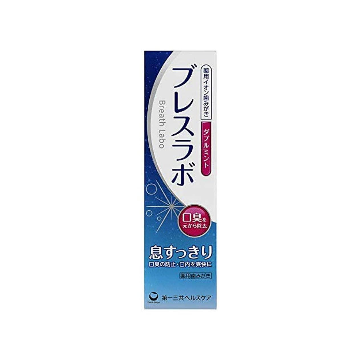 入射大騒ぎ認識【6個セット】ブレスラボ ダブルミント 90g