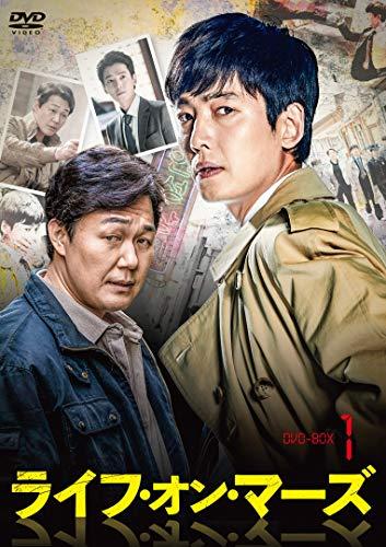ライフ・オン・マーズ DVD-BOX1