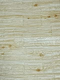 a pack of 5 pieces 3D wall paper beige 70x75 8 mm