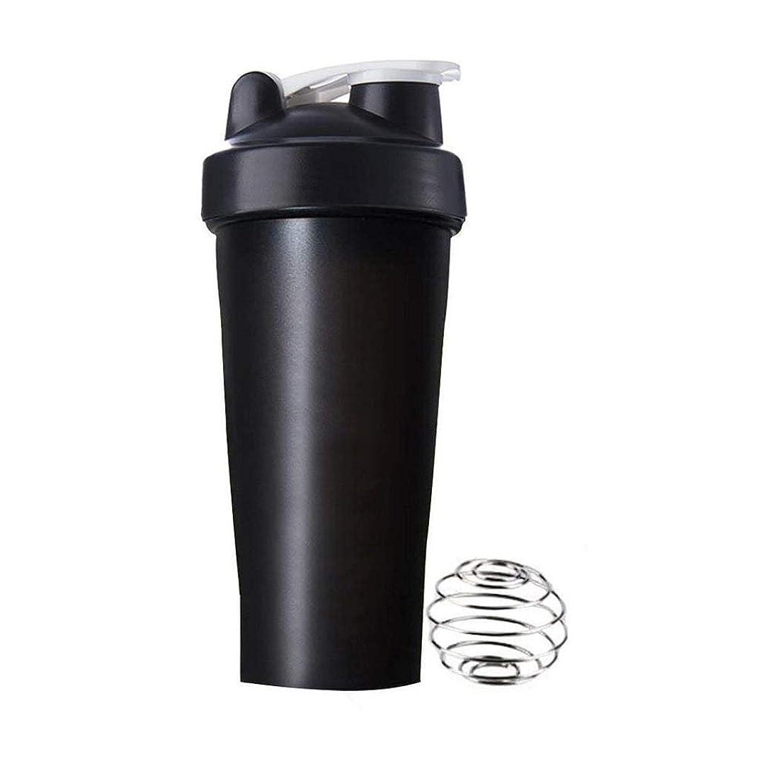 踏みつけ福祉荒廃するgundoop プロテインシェイカー 直飲み プラスチックウォーターボトル ジム シェーカーボトル 600ml