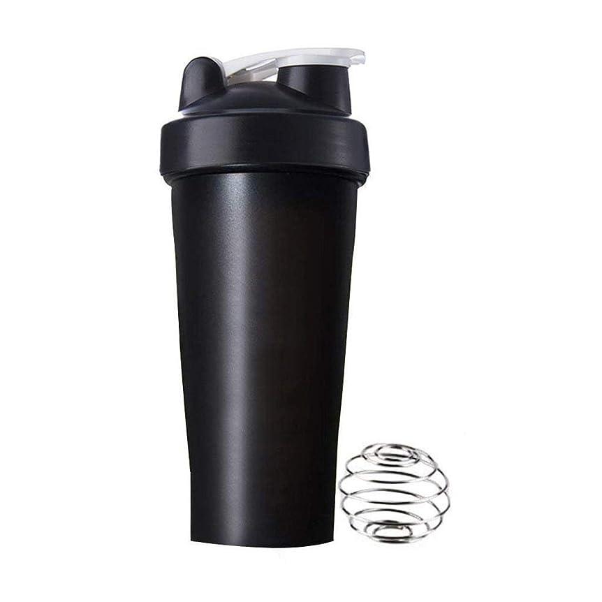 素晴らしさ鼓舞する暴力的なgundoop プロテインシェイカー 直飲み プラスチックウォーターボトル ジム シェーカーボトル 600ml