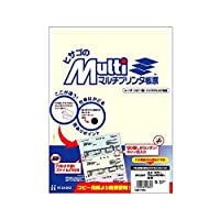 (まとめ買い) ヒサゴ マルチプリンタ帳票 A4 カラー 下8cm切離し 全面 100枚入 BP2097 【×3】