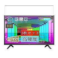 3枚 Sukix フィルム 、 ハイセンス Hisense 32V型 32H38E テレビ 向けの 液晶保護フィルム 保護フィルム シート シール(非 ガラスフィルム 強化ガラス ガラス )