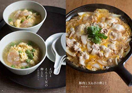 家の光協会『このワザで味が決まる「高太郎」のおつまみ和食』